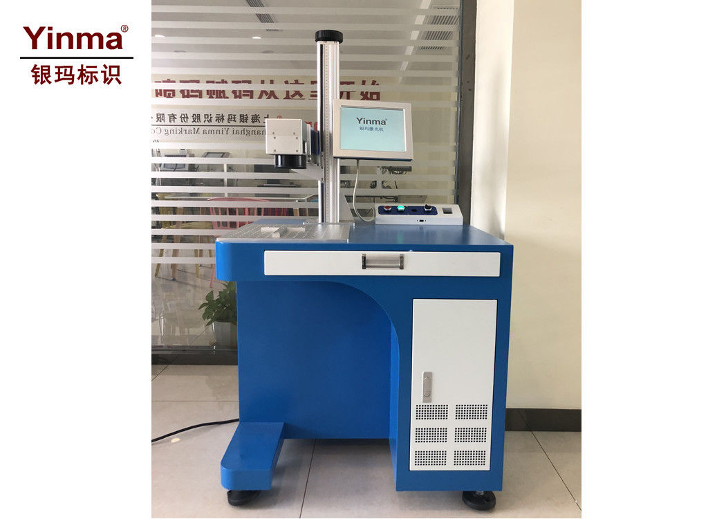 High Precision UV Laser Marking Machine For Anti Counterfeit Code / Lot Number